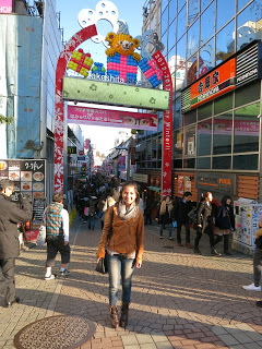 At Harajuku District looking for cosplayers.  We didn't see a single soul. Boo-hoo!