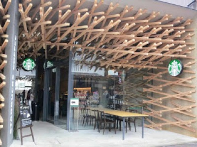 A really geometric Starbucks at Fukuoka.